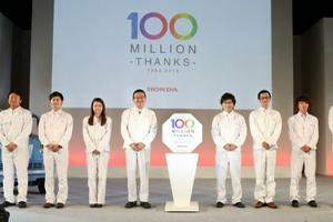 Doanh số sản xuất ô tô tích lũy trên toàn cầu của Honda cán mốc 100 triệu xe